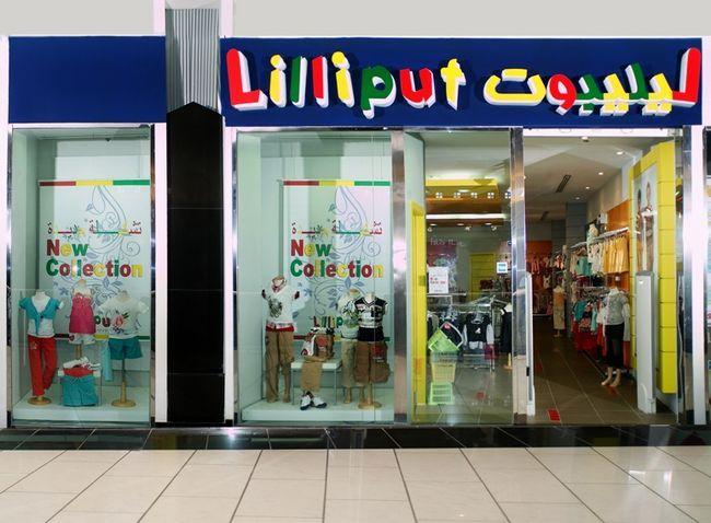Onde fazer compras para bebês