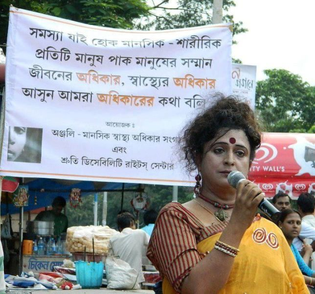 Índia recebe o seu primeiro grande transgender Bandyopadhyay em Manabi